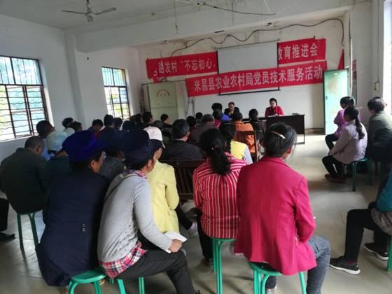 加强技术培训,助推农民增收